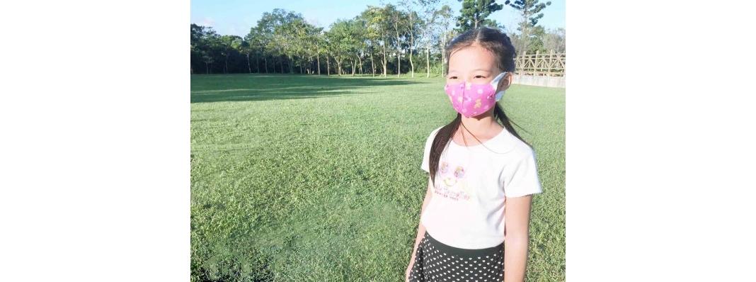 兒童防菌醫用口罩