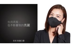 能防霾,也能 低調有型! PM2.5防霾口罩,黑色限定