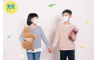 兒童想防霾、防PM2.5,該用什麼口罩?天天兒童加強防護口罩
