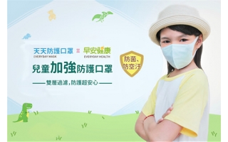 「雙層」HEPA過濾、守護孩子呼吸健康